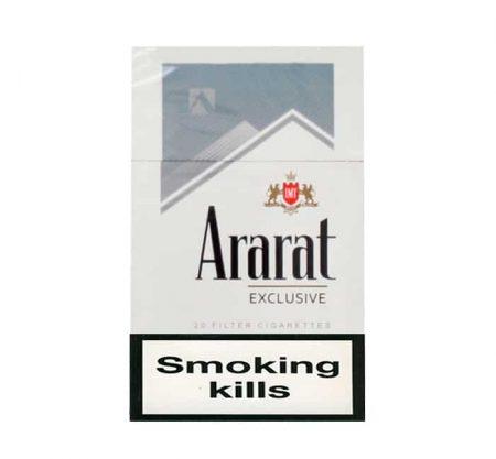 Ararat Exclusive Cigarettes