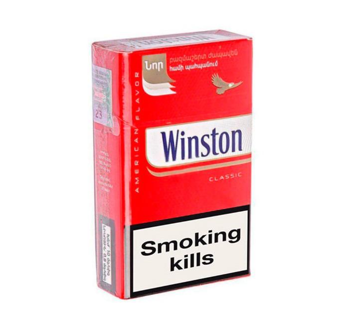 Buy Winston American Flavor Classic online